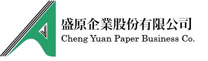 盛原企業股份有限公司-專業重包裝紙箱